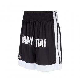 Shorts Muay Thai Kanxa